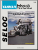 1975 - 1998 Yanmar Diesel Inboards Repair Manual (SKU: 0893300497)