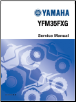1995 - 2004 Yamaha YFM350 Wolverine 4x4 ATV Factory Service Manual CD-ROM (SKU: LIT11616FX36)