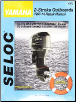 1997 - 2014 Yamaha 2-Stroke Outboards Repair Manual (SKU: 0893300659)