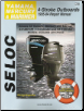 1995 - 2004 Yamaha, Mercury & Mariner 4-stroke Outboards Seloc Repair Manual (SKU: 0893300667)