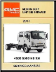 2017 Chevrolet 4500 5500 HD XD Medium Duty Low Cab Forward Service Repair Workshop Shop Manual (SKU: GMT17MDHX)