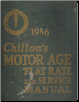 1946 - 1956 Chilton's Flat Rate Manual (SKU: 1956FLATRATE)