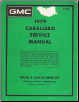 1979 GMC Caballero Service Manual (SKU: X7931)