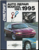 1991 - 1995 Chilton's Auto Repair Manual (SKU: 0801979153)