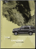 2005 Ford Explorer Owner's Manual with Case (SKU: 5L2J19A321AA)