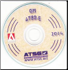 GM THM 4T80-E Transaxle Rebuild Manual on CD-ROM (SKU: 83-4T80ETM)