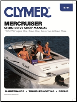 1995 - 1997 MerCruiser Stern Drives - Alpha One, Bravo One, Two and Bravo Three Clymer Repair Manual (SKU: B744-0892876972)
