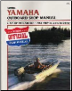 1984 - 1989 Yamaha 2-225 HP 2-stroke Outboard & Jet Drive Clymer Repair Manual (SKU: B783-0892874988)