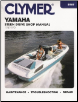 1989-1991 Yamaha Stern Drive Clymer Repair Manual (SKU: B787-9780892875443)