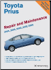 2004 - 2008 Toyota Prius Original Factory Repair and Maintenance Manual (SKU: BENTLEY-TP08)