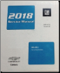 2018 Chevrolet Camaro Factory Service Repair Workshop Shop Manual 6-Vol. Set (SKU: GMP18F)