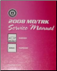 2008 Chevrolet, GMC 560 C-Series Topkick & Kodiak Factory Service Manual, 3 Vol. Set (SKU: GMT08MD560C)