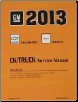 2013 Chevrolet Silverado & GMC Sierra Factory Service Manual - 8 Vol. Set (SKU: GMT13CKPU)