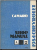 1984 Chevrolet Camaro Shop Manual (SKU: ST36884)