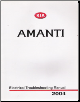 2004 Kia Amanti Factory Electrical Troubleshooting Manual (SKU: UH040PS011)