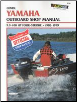 1985 - 1999 Yamaha 9.9-100hp 4-stroke Outboard Clymer Repair Manual (SKU: B788-0892877669)