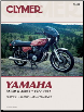 1977 - 1981 Yamaha XS750 & XS850 Clymer Repair Manual (SKU: M404-0892872438)