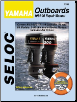 1984 - 1996 Yamaha All Engines Outboard Repair Manual Seloc Repair Manual (SKU: 0893300640)