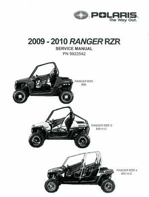 polaris ranger rzr 800 atv full service repair manual 2010