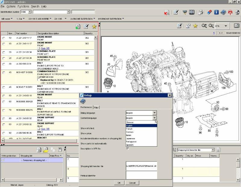 Auto repair shop software for mac